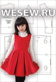 ae0b0b39fcd Готовая выкройка платья-сарафана для школьниц Выкройка платья-сарафана  отрезного по линии талии подойдет
