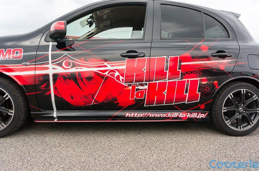 Pin On Itasha Painful Car
