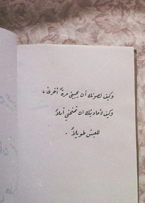 Pin by Mohammed Alnaser on Hakuna matata | Arabic quotes