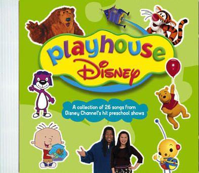 90s Winnie The Pooh Phonics Game
