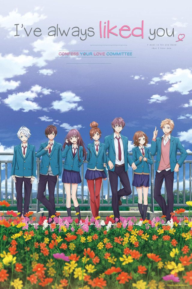 I've Always Liked You - Watch on Crunchyroll