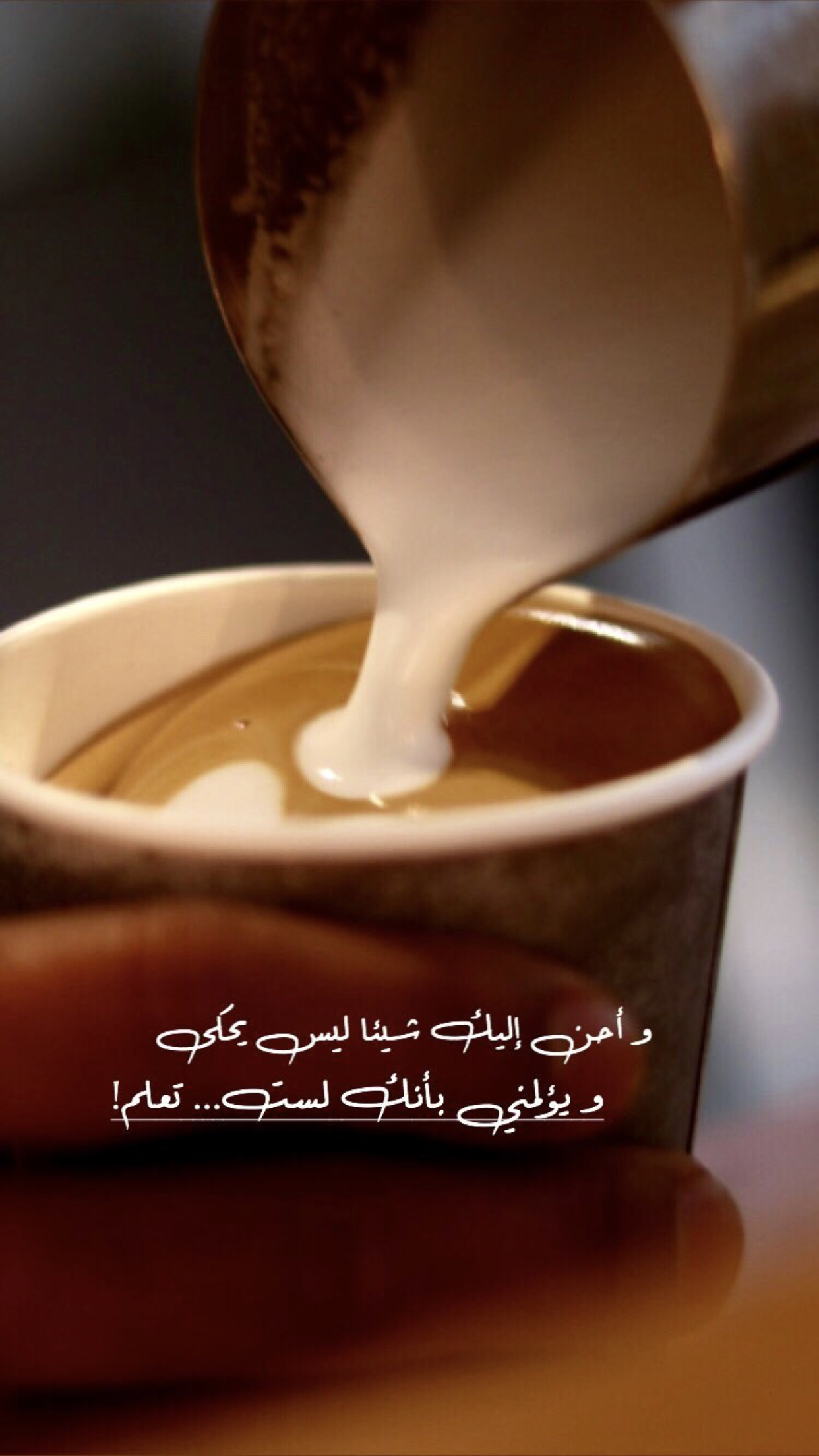 مختارات موضي البليهد image by موضي البليهد My coffee