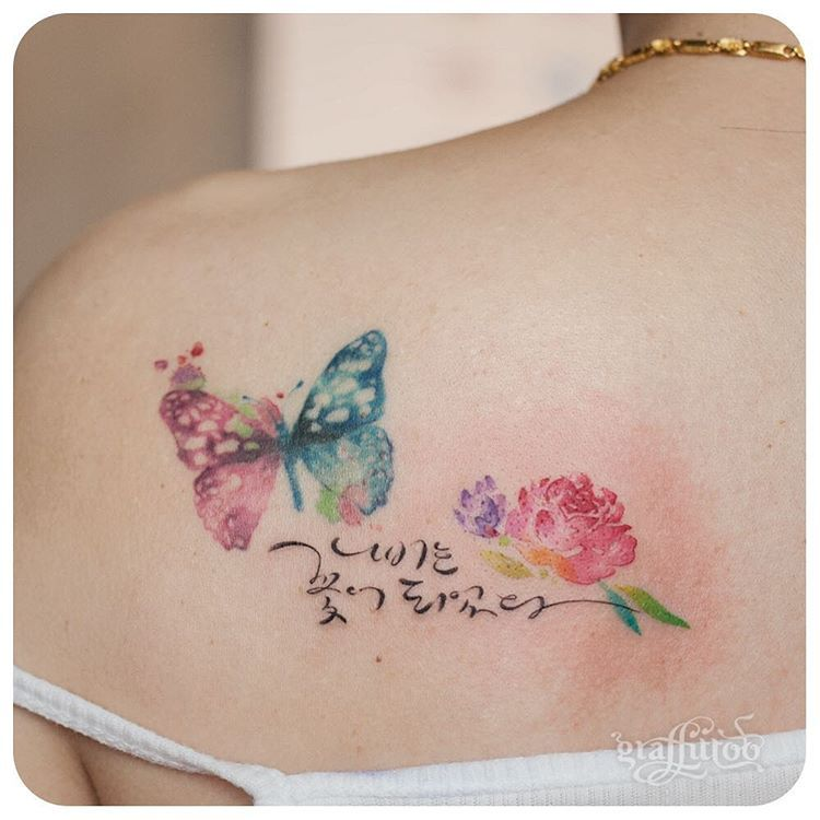 healed butterfly and added korean calligraphy & flowers :) - #타투 #그라피투 #tattoo #graffittoo #watercolortattoo #수채화타투