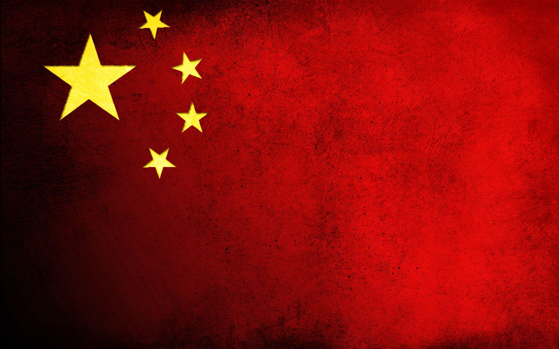 Bandera de China | China | Pinterest | De china, Banderin y China