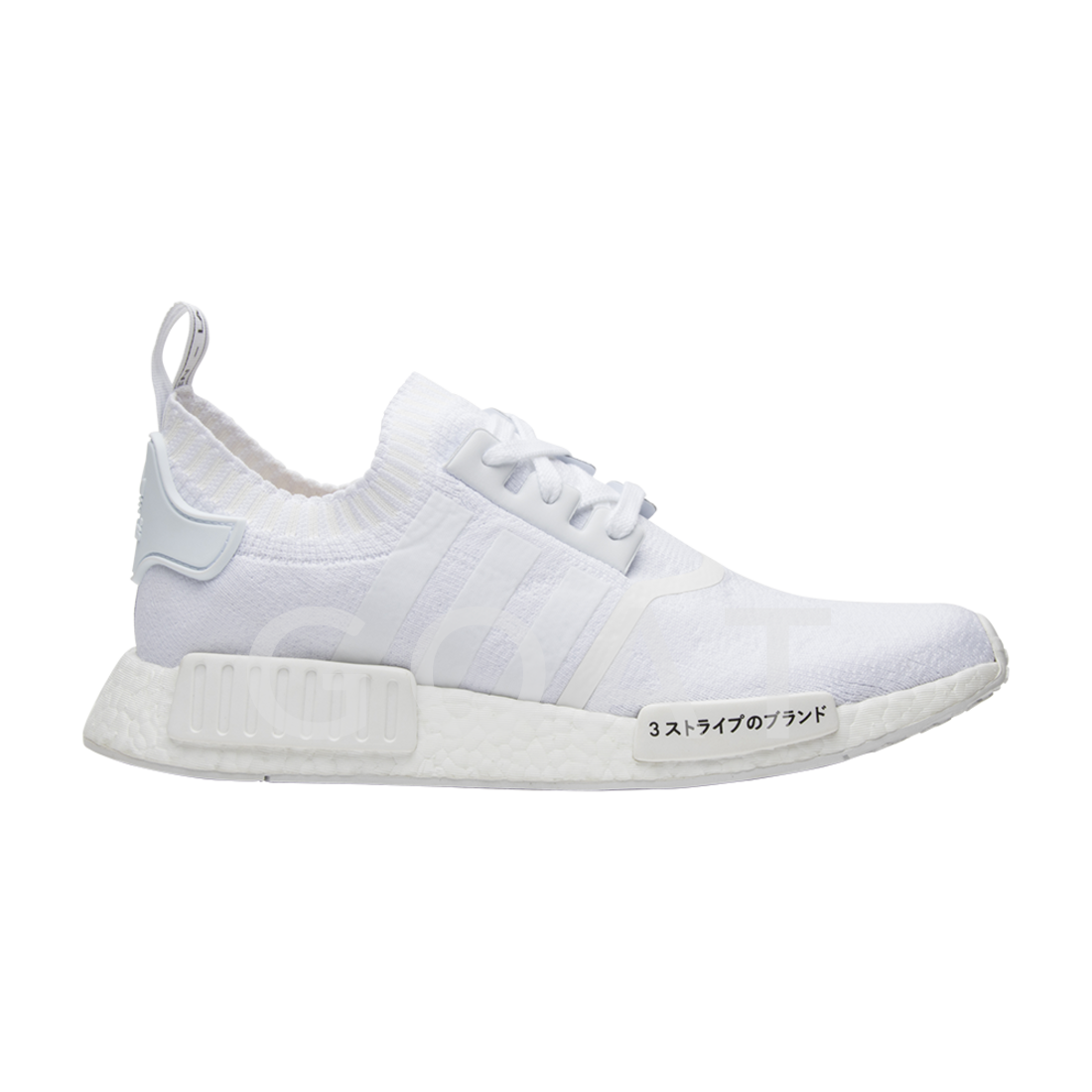 Adidas shoes nmd, Sneakers, Adidas