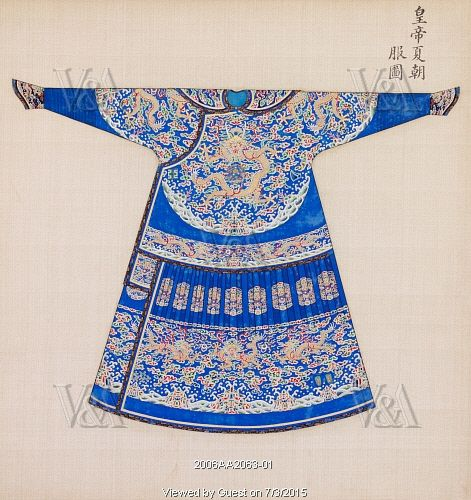 A summer court robe worn by the Emperor Qianlong. Beijing, China, 18th century
