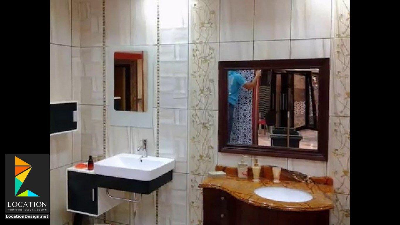 أحدث واجمل سيراميك حمامات مودرن للأرضيات والجدران Framed Bathroom Mirror Lighted Bathroom Mirror Bathroom Mirror