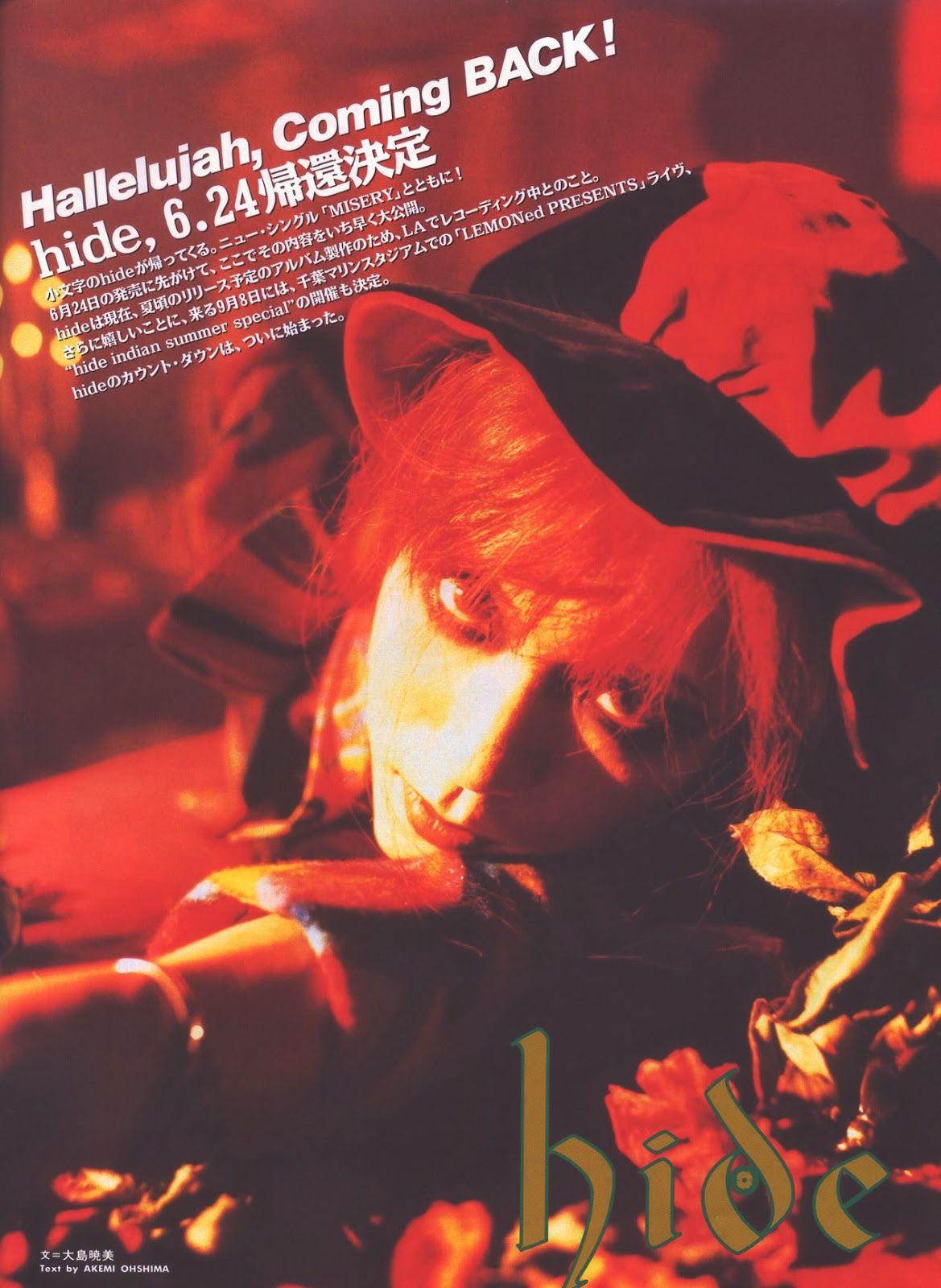 hide fool s mate vol 177 jul 1996 hide jrock japanese music