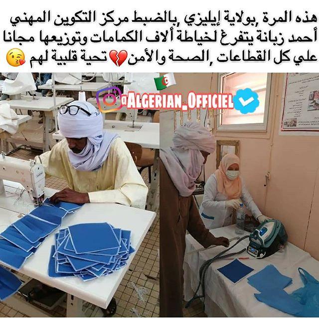 Chahinez On Instagram صورة تكررت في كل قطر من الوطن في كل بلدية في كل ولاية تحية لكل المتطوعين حتى من تطوع ولزم بيته وجع Baseball Cards Algeria Tourism
