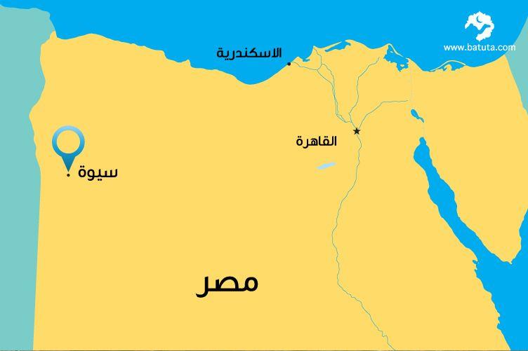 دليلك السياحي إلى واحة سيوة في صحراء مصر الغربية Map Screenshot Map