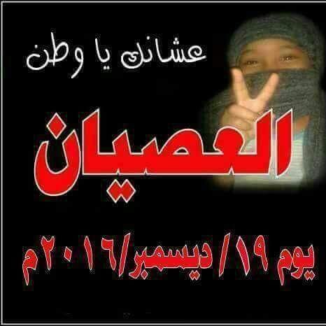 أعوان النظام إنحطوا بمنبر سودانيزأونلاين