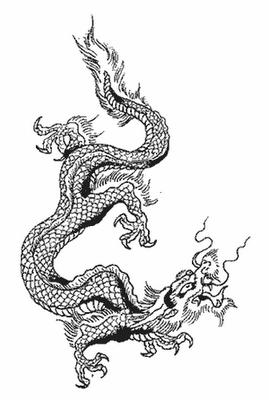 Dragon Tattoo Design Japanese Tattoo Black Dragon Tattoo Dragon Tattoo Designs