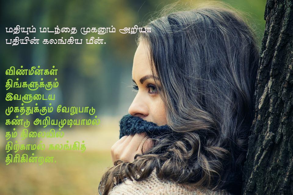 Thirukural Cold weather skin care, Skin care essentials