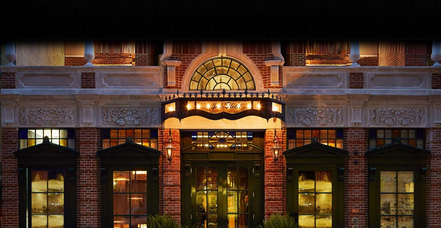 New York City Boutique Hotel The Jade Greenwich Village Find Your Way To