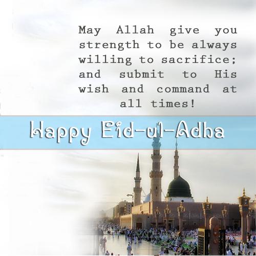 Happy Eid Wishes Quotes: Happy Eid-ul-adha Quote Photo