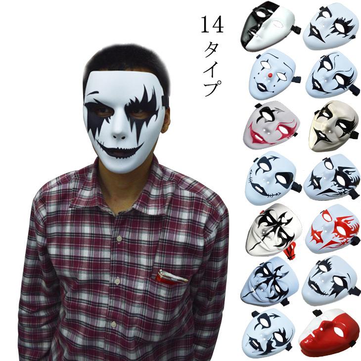 ボード masks マスク のピン