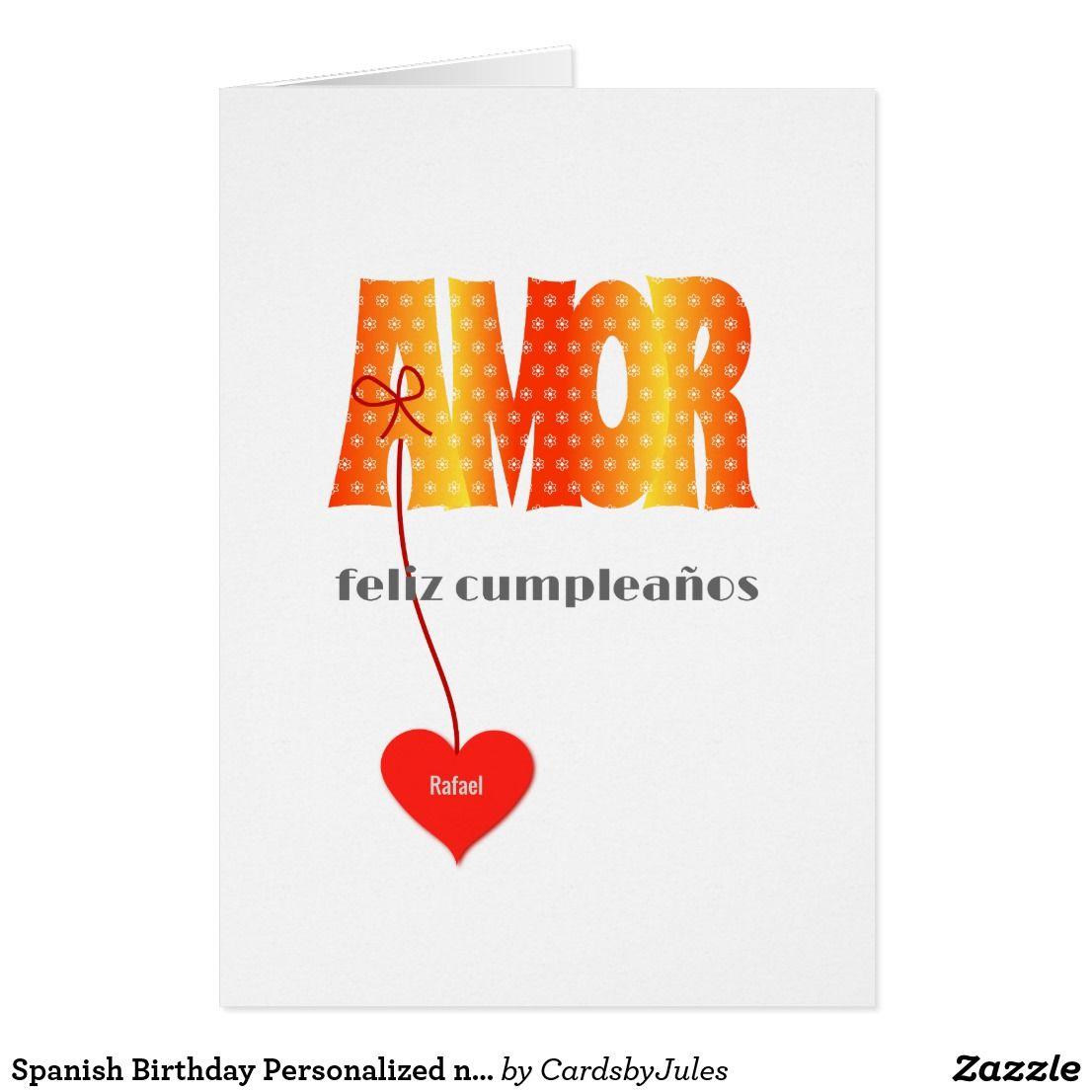 Spanish Birthday Personalized Name AMOR Card