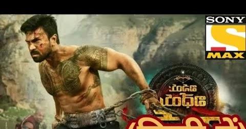 Download Vinaya Vidheya Rama Hindi Dubbed Movie 2019 Hindi Movies Hindi Movies Online Hindi Movie Film