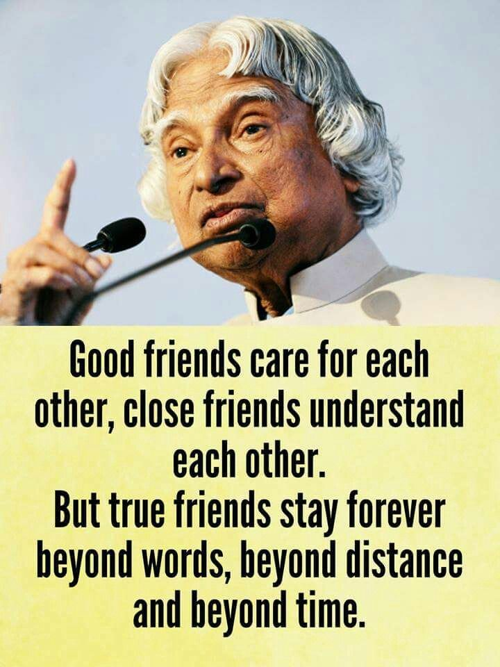 Pin By Daljeetkaurjabbal On Wise N Kind Kalam Quotes Quotes