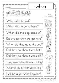 Sight Word Reading Fluency Grade 1 Sight Words Sight Word Reading