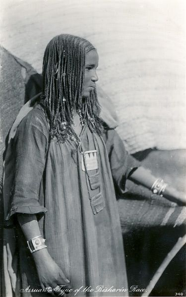 Africa: Beja girl, Sudan. The Beja people are believed to have originally been a…