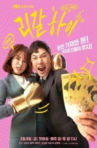 Legal High 1 Bolum Orjinal Dil Olarak Eklenmistir Izlemek Icin Http Bit Ly 2uvsdcn Koredizi Koredizisi Koredizileri Ko Korean Drama Drama Kdrama