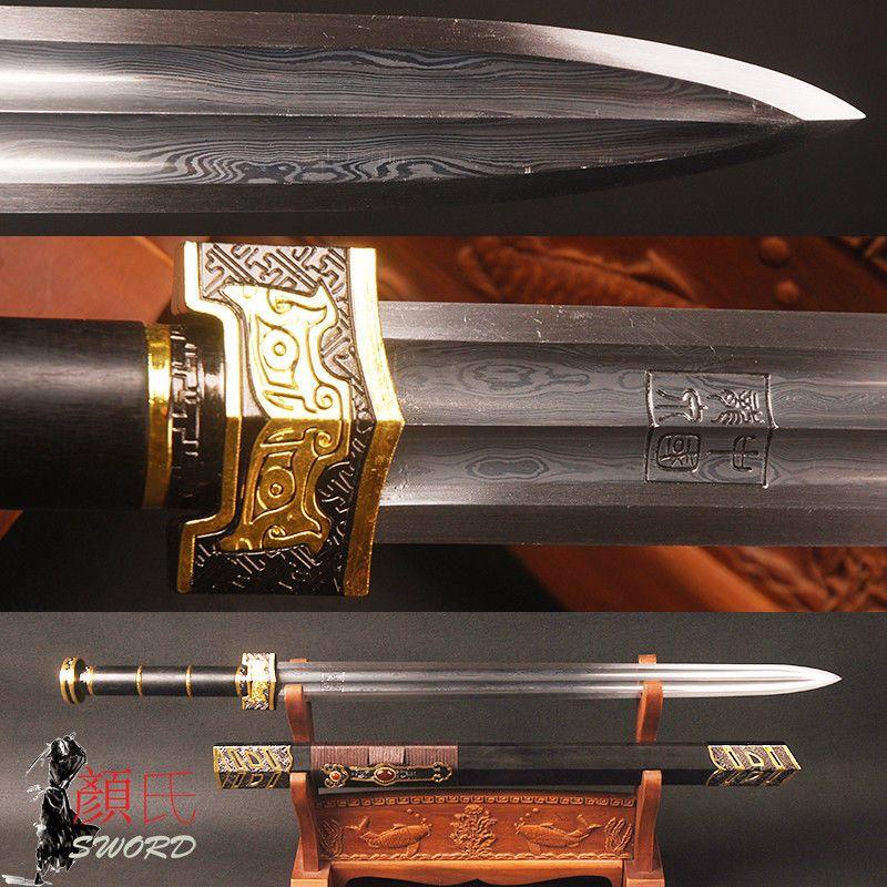 Auspicious Chinese Sword Han Dynasty Jian Blackwood Scabbard Folded Steel Blade Ebay Link Sword Japanese Sword Cool Swords