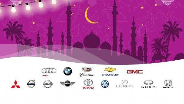 car deals in Ramadan #exoticcarsdubai | Car deals