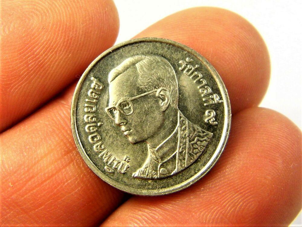 Thailand 1 Baht Collectible Coin Money For Collection 126 Coin