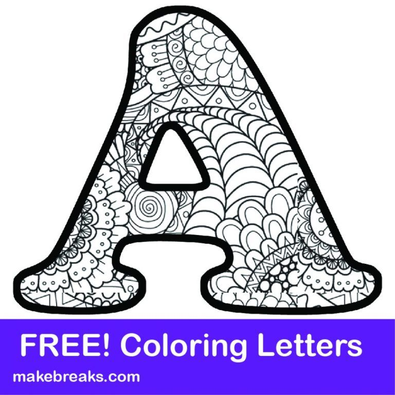 Printable Letter Alphabet Coloring Pages - Make Breaks Coloring Letters, Alphabet  Coloring Pages, Free Printable Alphabet Letters