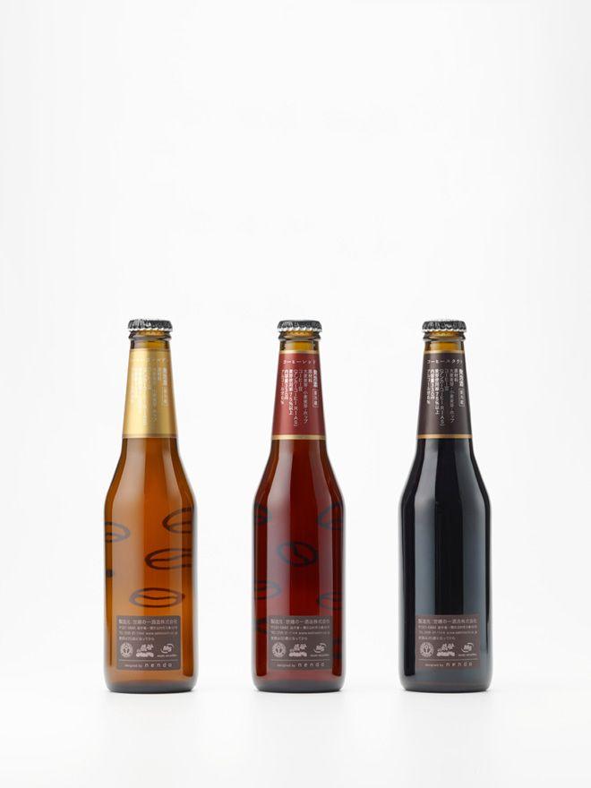 7 sekinoichi coffee beer bottle design by nendo Sekinoichi Coffee Beer Bottle design by Nendo