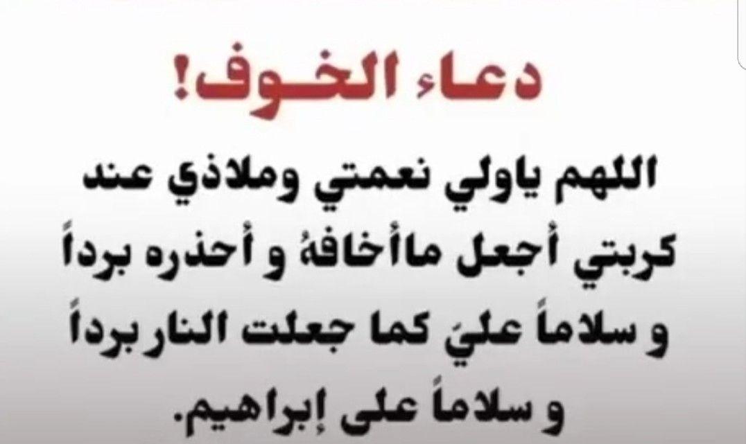 Pin By أبو محمد On لا إله إلا أنت سبحانك إني كنت من الظالمين Calligraphy Arabic Calligraphy Arabic