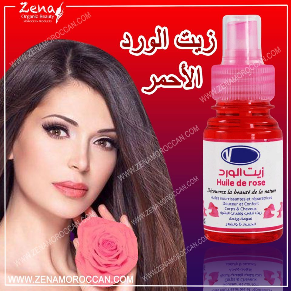 زيت الورد الأحمر