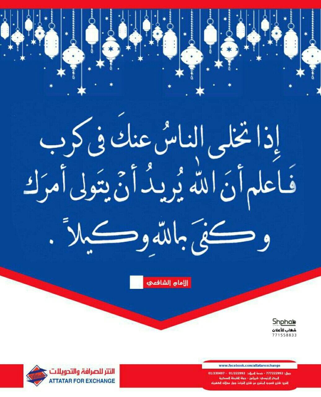 كفى بالله وكيلا Calligraphy Arabic Calligraphy