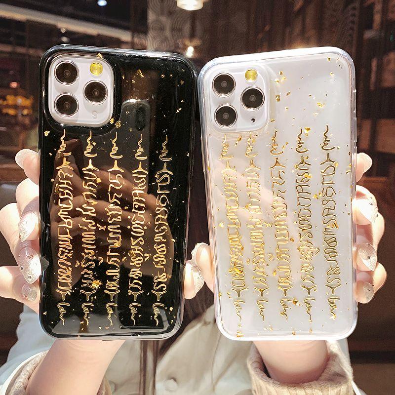 Thai Scripture Glitter Case For Iphone11promax X Xs Xr 7p 8plus Glitter Case Case Iphone Cases