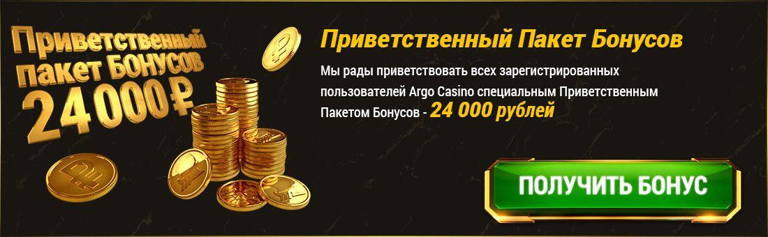 казино онлайн на деньги рубли