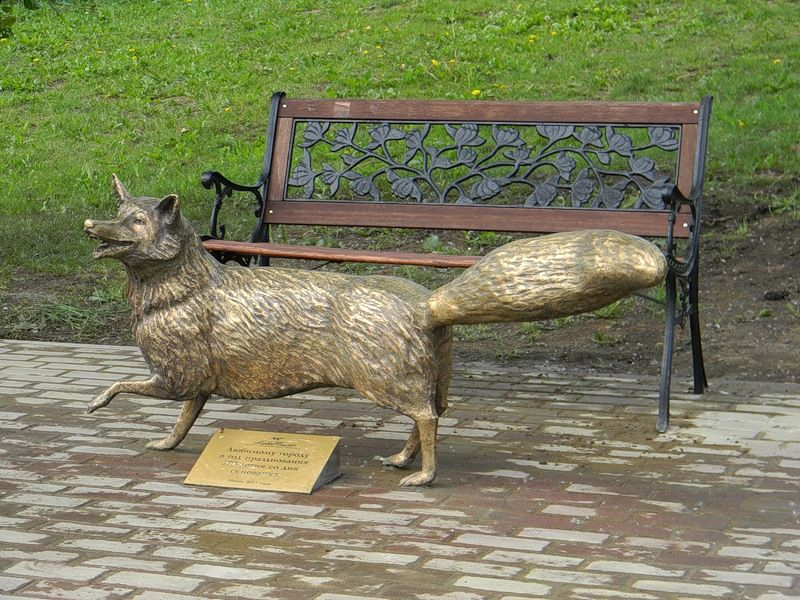 Saransk The Fox Is A Symbol Of Cunning And Deceit But So Its A