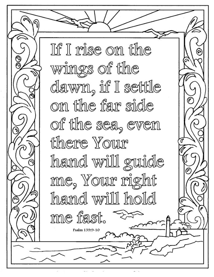 Free Psalm 139 9 10 Print And Color Page If I Rise On The Wings