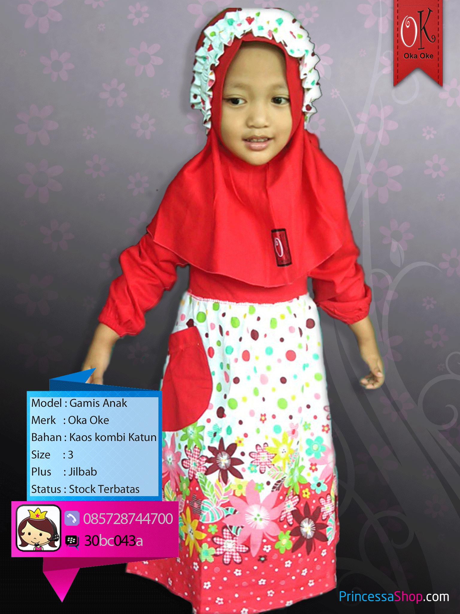 Baju Muslim Anak Model Gamis Terbaru Oka Oke Dilengkapi Dengan