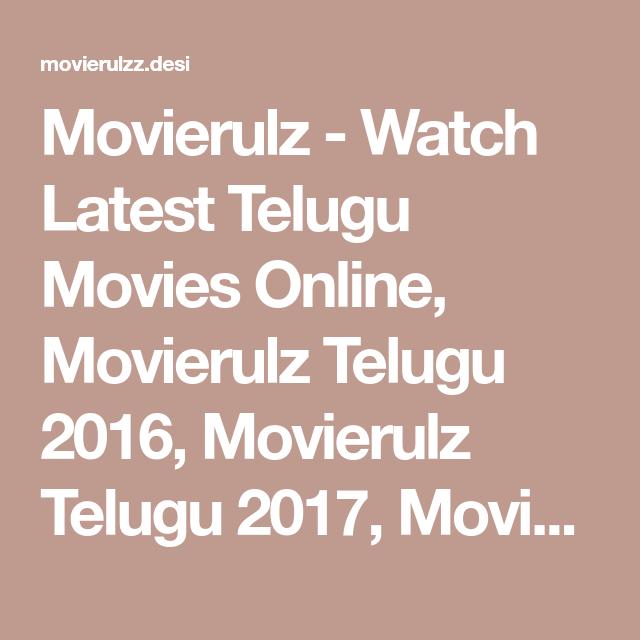 telugu movies 2016 online movierulz