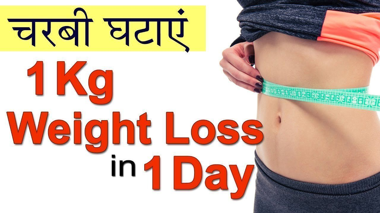 Tips and tricks for fast weight loss #howtoloseweightfast :) | why to lose weight fast#weightlossjou...