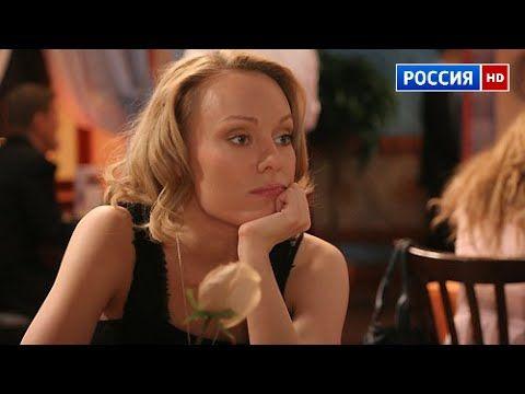 Русский онлайн с домработницей видеоролики бесплатно