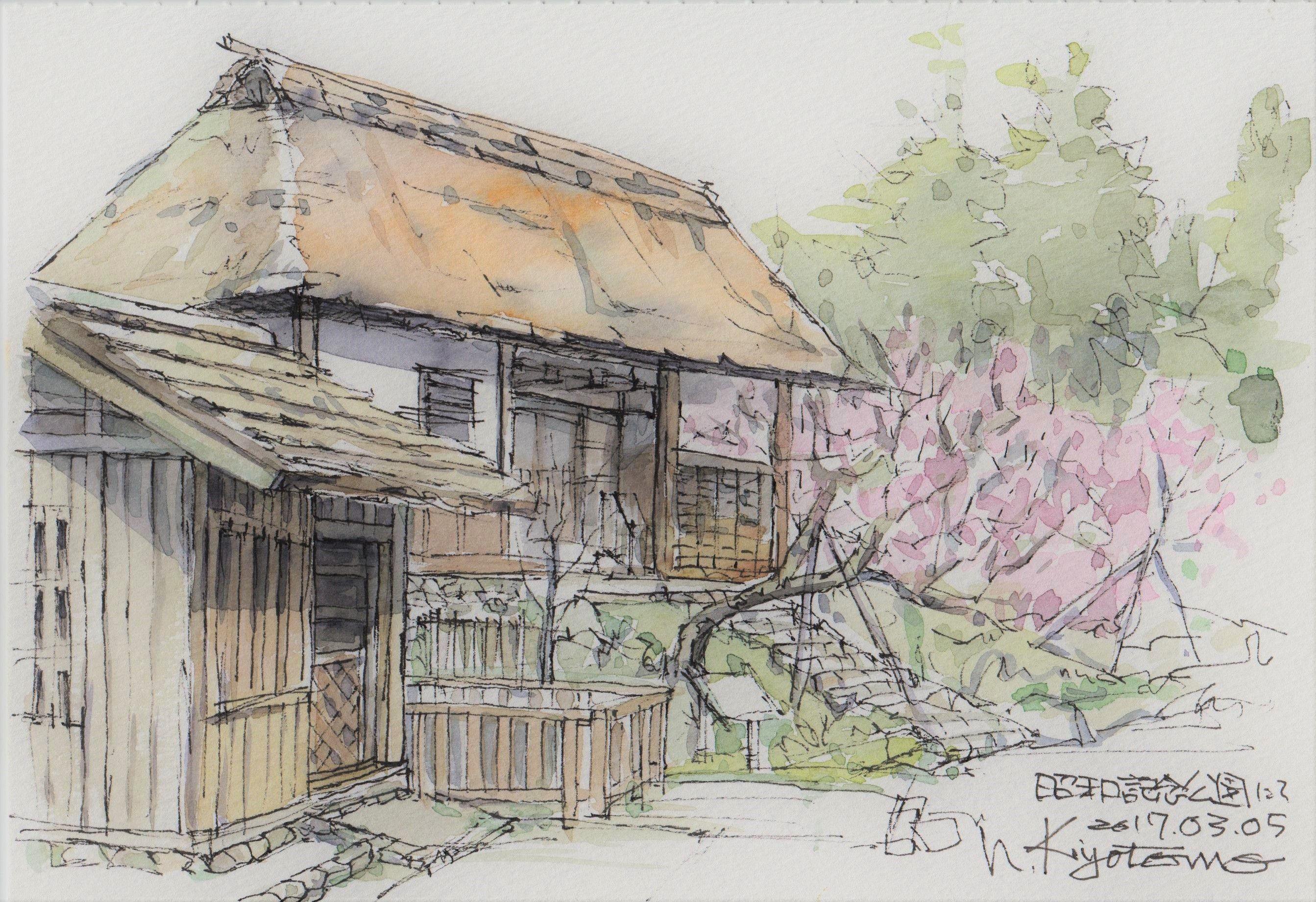 ペン彩画 ペン淡彩風景スケッチ 昭和記念公園 民家園