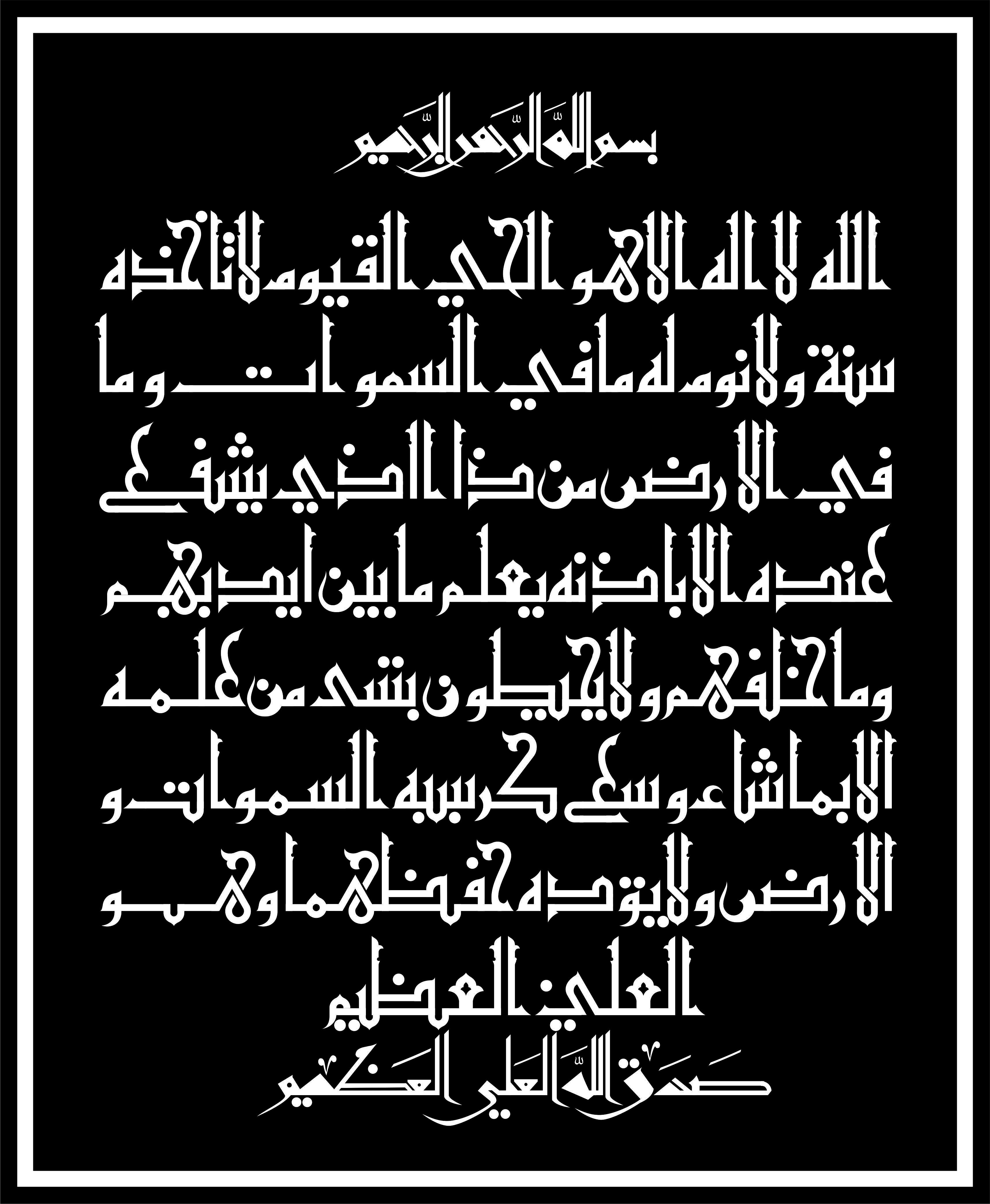 Pin Oleh Njlaatrjami نجلاء الترجمي Di الخط الكوفي Seni Kaligrafi Kaligrafi Seni
