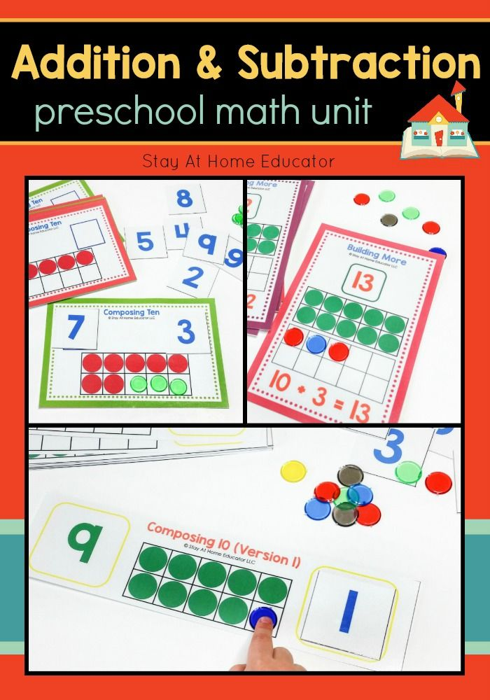 Addition and Subtraction Preschool Math Unit | Daily math, Math ...