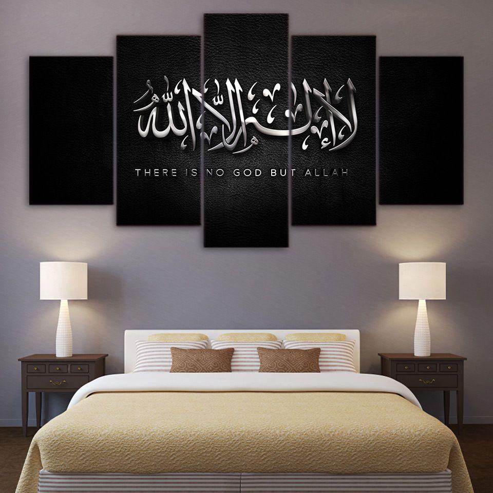 Arabic Islamic Quran Allah 5 Pieces Canvas Wall Home Decor Poster Artwork