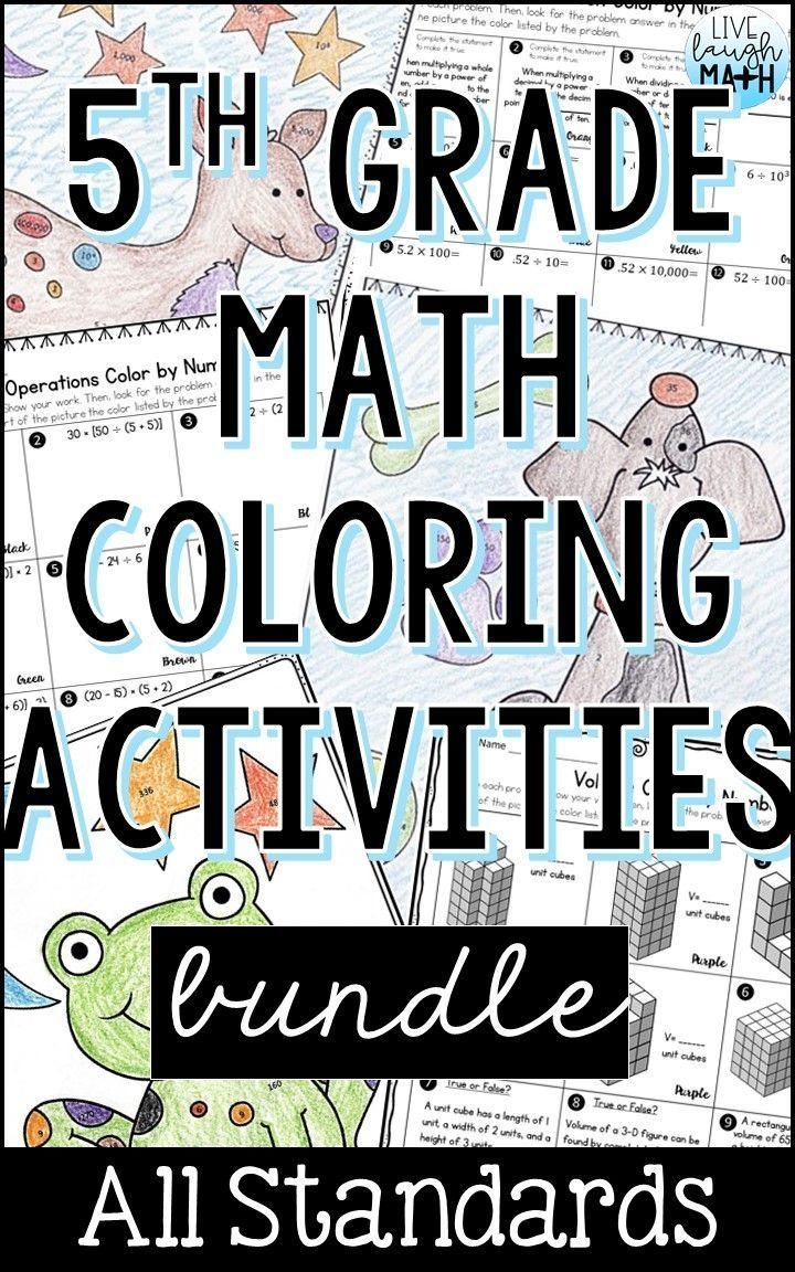Fifth Grade Math Coloring Activities Bundle | Grades 3-6 | Pinterest