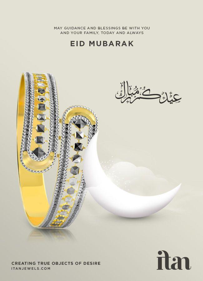 Eid Mubarak 4 October 2014 Itan Gold Bangle Dubai Mumbai