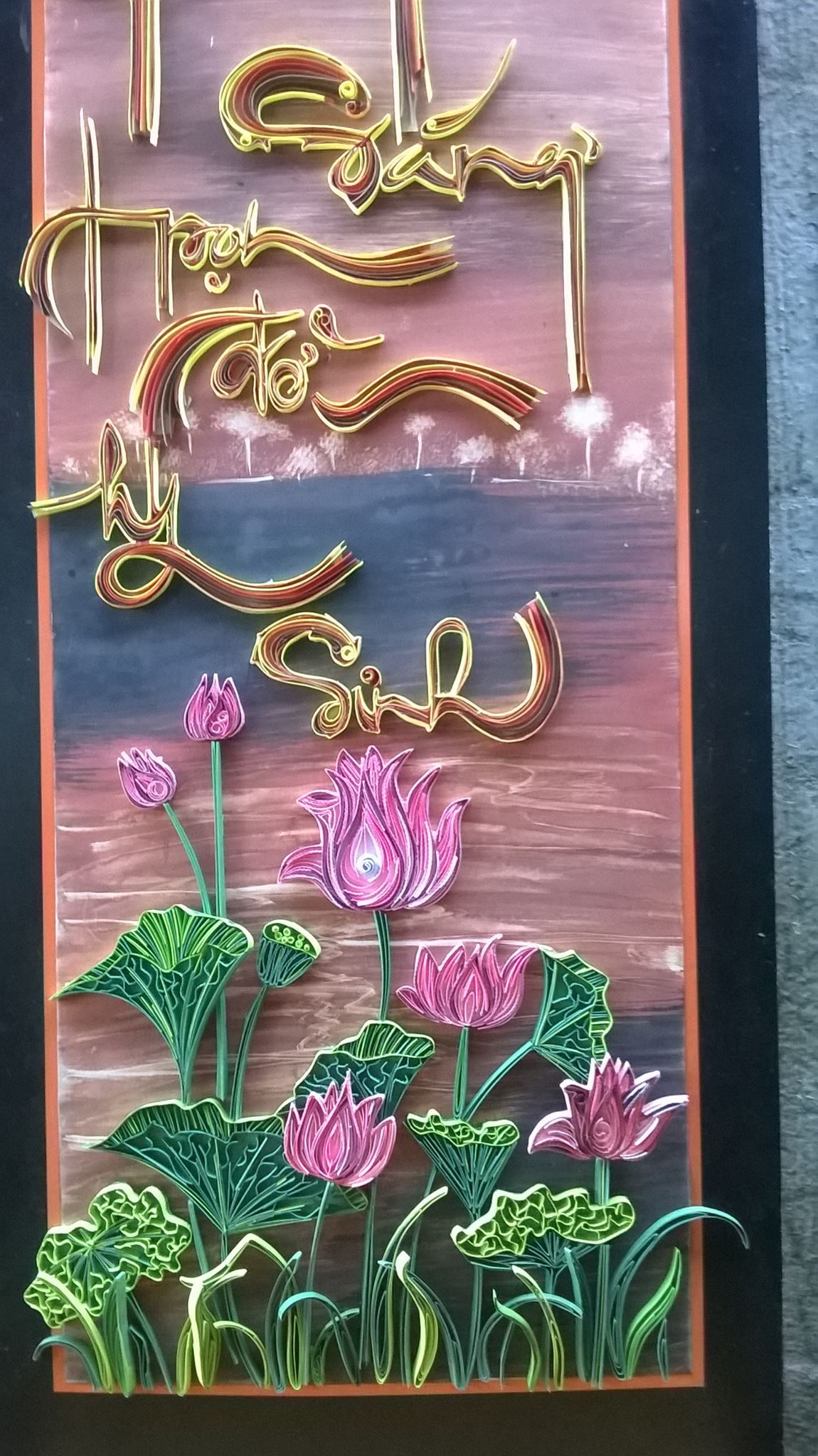 Greetings To Mom And Dad By Chienhuu Tran Quilling Artist