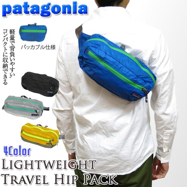 First Line Rakuten Global Market Patagonia 48450 Lightweight Travel Hip Pack 2017 Spring Edition Ba